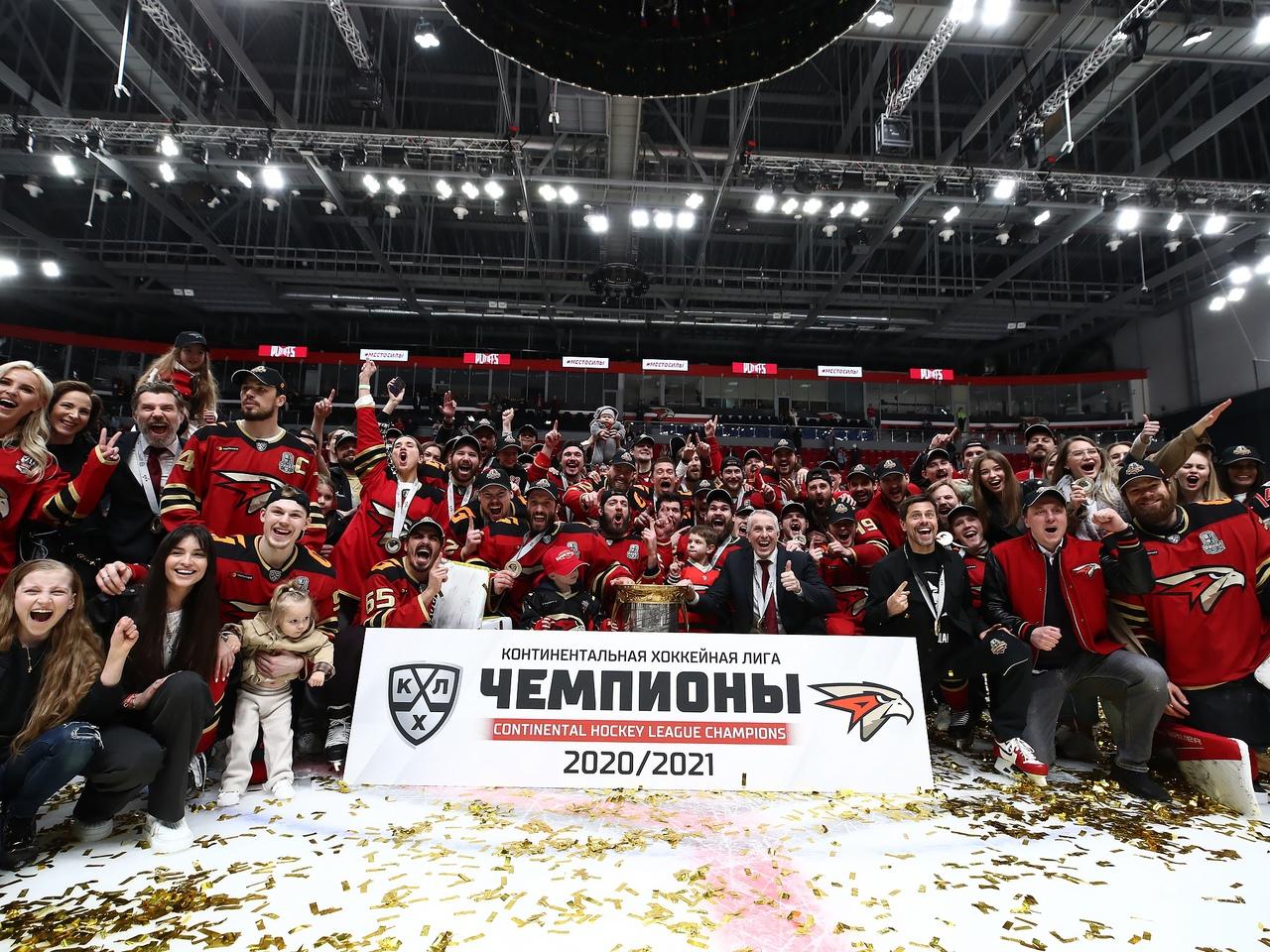 ПОЗДРАВЛЯЕМ!!! Омский «Авангард» — чемпион Континентальной хоккейной лиги!